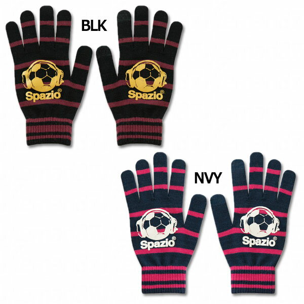 spazio knit gloves ニットグローブ ニットグローブ 【Spazio|スパッツィオ】サッカーフットサル防寒アクセサリーac-0064