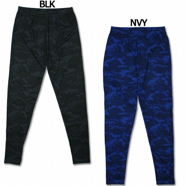 camouflage inner pants インナーパンツ 【Spazio|スパッツィオ】サッカーフットサルウェアーbc-0369