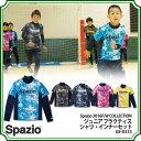 ジュニア SPAZIO プラクティスシャツ・インナーセット 【Spazio|スパッツィオ】サッカーフットサルジュニアウェアーge-0353