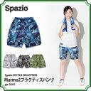 Marmo 2 プラクティスパンツ 【Spazio|スパッツィオ】サッカーフットサルウェアーge-0365