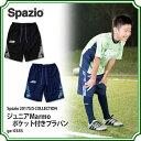 ジュニア Marmo ポケット付きプラパン 【Spazio スパッツィオ】サッカーフットサルジュニアウェアーge-0385