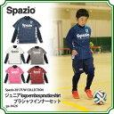 ジュニア logo embos practice shirt プラシャツインナーセット 【Spazio|スパッツィオ】サッカーフットサルジュニアウェアーge-0...