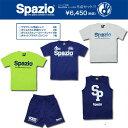 ジュニア 合宿セット 【Spazio|スパッツィオ】サッカーフットサルジュニアウェアーpa-0024