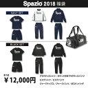 Spazio 2018 福袋 【Spazio|スパッツィオ】サッカーフットサルウェアーpa-0025