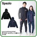 SPAZIO ダンスホール スウェットZIPパーカー 【Spazio|スパッツィオ】サッカーフットサルウェアーtp-0486
