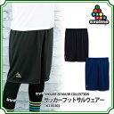 シンプルプラパン 【SVOLME|スボルメ】サッカーフットサルウェアー163-83302