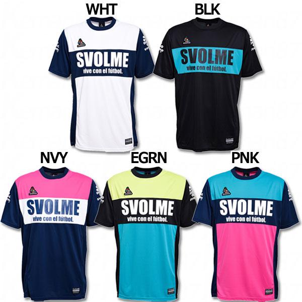 カラーコンビプラシャツ 【SVOLME|スボルメ】サッカーフットサルウェアー163-83400