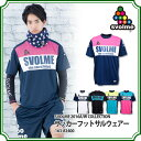 カラーコンビプラシャツ 【SVOLME スボルメ】サッカーフットサルウェアー163-83400