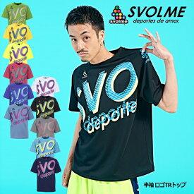 半袖ロゴTRトップ 【SVOLME|スボルメ】サッカーフットサルウェアー1193-32400