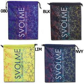 スターシューズ袋 【SVOLME スボルメ】サッカーフットサルバッグ1193-37429