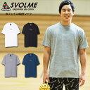 Wフェイス半袖Tシャツ 【SVOLME|スボルメ】サッカーフットサルウェアー1201-48200