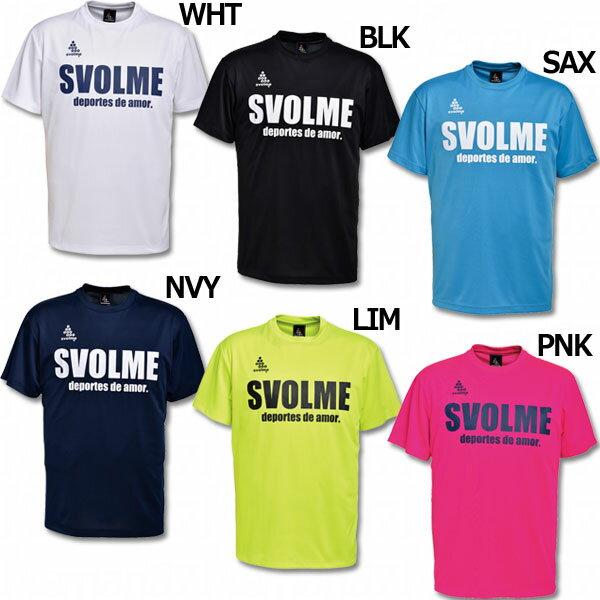 ロゴプラTシャツ 【SVOLME スボルメ】サッカーフットサルウェアー171-19000