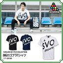 BIGロゴプラTシャツ 【SVOLME|スボルメ】サッカーフットサルウェアー171-20100