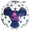 スターフットサルボール 【SVOLME|スボルメ】フットサルボール3号球171-28329