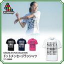 ドットメッセージランシャツ 【SVOLME|スボルメ】サッカーフットサルウェアー171-30800