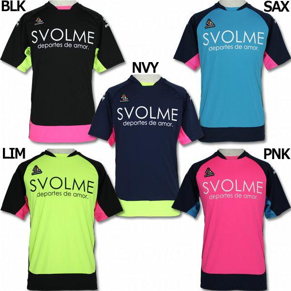 切替プラシャツ 【SVOLME スボルメ】サッカーフットサルウェアー173-38100