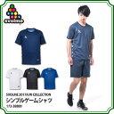 シンプルゲームシャツ 【SVOLME|スボルメ】サッカーフットサルウェアー173-38800