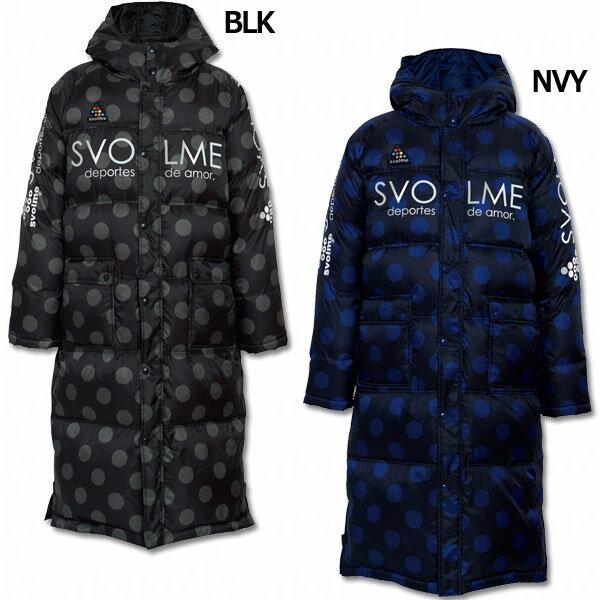 ジュニア 中綿ベンチコート J 【SVOLME|スボルメ】サッカーフットサル防寒ウェアー173-45804