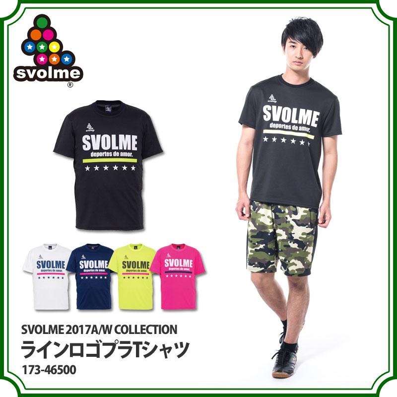 ラインロゴプラTシャツ 【SVOLME|スボルメ】サッカーフットサルウェアー173-46500