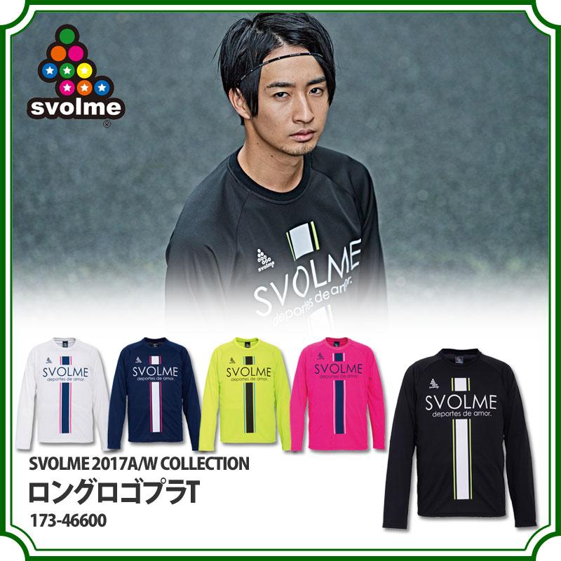 ロングロゴプラTシャツ 【SVOLME スボルメ】サッカーフットサルウェアー173-46600