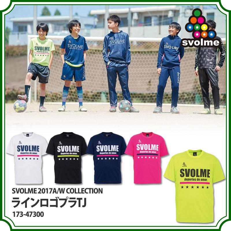ジュニア ラインロゴプラTシャツ J 【SVOLME|スボルメ】サッカーフットサルジュニアウェアー173-47300