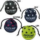 スターコモノ袋 【SVOLME|スボルメ】サッカーフットサルバッグ173-54129