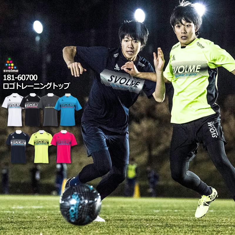 ロゴトレーニングトップ 【SVOLME|スボルメ】サッカーフットサルウェアー181-60700