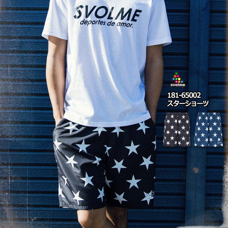 スターショーツ 【SVOLME|スボルメ】サッカーフットサルウェアー181-65002
