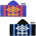 フーデットタオル 【UMBRO|アンブロ】サッカーフットサルアクセサリーujs9701