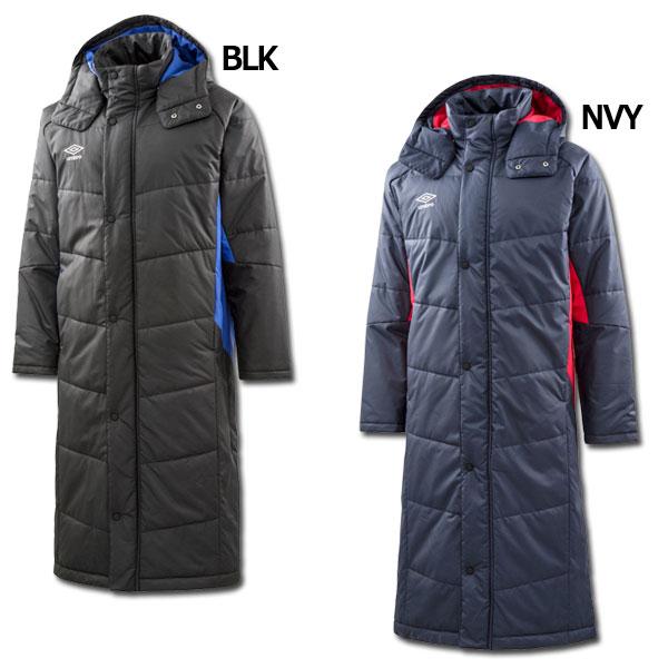BASIC TRAINING ロングパテッドコート 【UMBRO アンブロ】サッカーフットサル防寒ウェアーuuumjk33