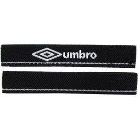 ストッキングベルト 【UMBRO|アンブロ】サッカーフットサルアクセサリーujs7000-blk