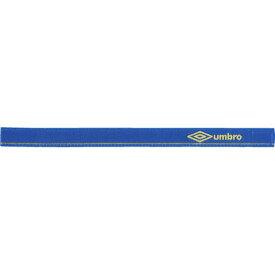 ストッキングベルト 【UMBRO|アンブロ】サッカーフットサルアクセサリーujs7000-blu