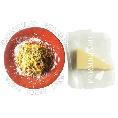 勘田亀吉こだわりの一品イタリア産燻製パルミジャーノレッジャーノスモークチーズ燻製チーズ