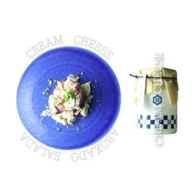 北海道産クリームチーズの燻製醤油漬け