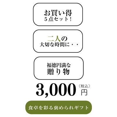 燻製詰め合わせ人気記念日勘田亀吉父の日お父さん内祝い出産内祝いクーポン送料無料燻製セット内祝燻製ジビエ調味料プレゼントギフトありがとうおめでとうお祝いお母さん会社ビジネス贈り物