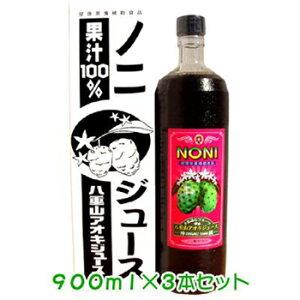 【送料無料】八重山アオキジュース(ノニジュース)果汁100%!(900ml×3本)