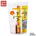 【送料無料!定形外郵便】ぎん茶(4g×20包)ティーバッグ ※手軽においしく鉄分・カルシウム補給!