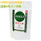 琉球新美茶(モリンガ茶)60g