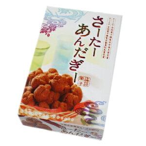 サーターアンダギー箱(黒糖) 小(10個入り)