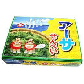沖縄アーサせんべい(3枚×12袋)