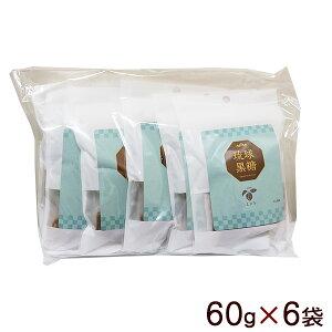 【送料無料 レターパックプラス発送】ミント黒糖 60g×6袋