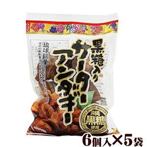 オキハム サーターアンダギー 黒糖 6個入×5袋 <送料無料>