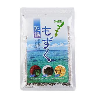冲绳产生干井身穿 (mozuku 海藻类食物很容易在 1 分钟内)