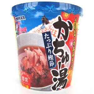 【送料無料】かちゅー湯(即席カップみそ汁) 10個セット