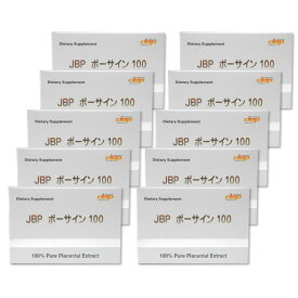 医療機関専門 プラセンタ サプリメント JBP ポーサイン100 10箱
