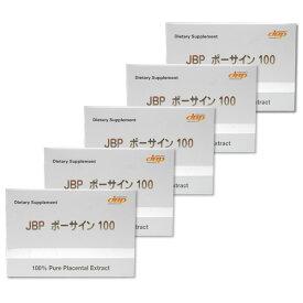 プラセンタ サプリメント JBPポーサイン100 5箱セット