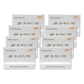 プラセンタ サプリメント JBP ポーサイン100 8箱