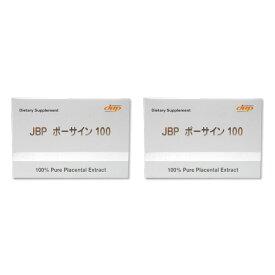 プラセンタ サプリメント JBP ポーサイン100 2箱