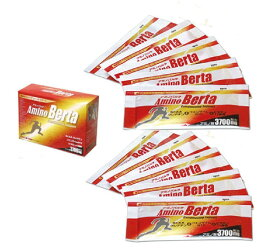 【定形外郵便対応】 アミノバルタ アミノ酸サプリ AminoBerta スポーツ 健康 サプリメント お試し 10包入り コエンザイムQ10