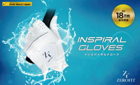 【レターパックライト対応】【2組1セット】イオンスポーツ ISPR インスパイラル ゴルフグローブ 左手用
